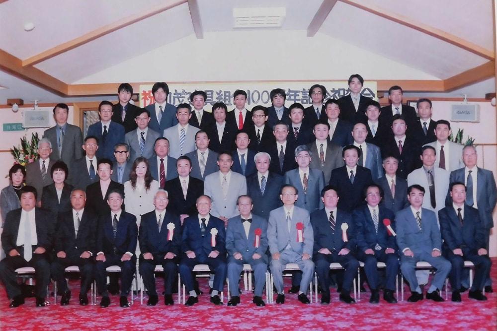 加茂建具協同組合創立100周年記念式典
