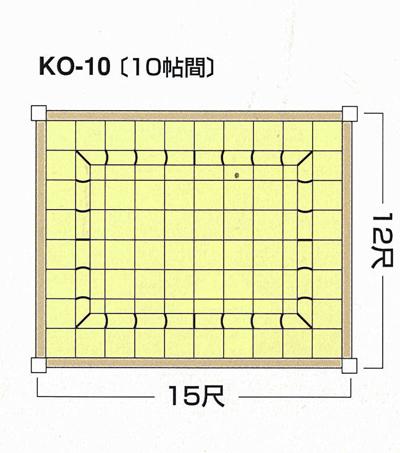 KO-10